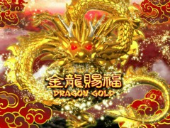 Dragon Gold - Spadegaming